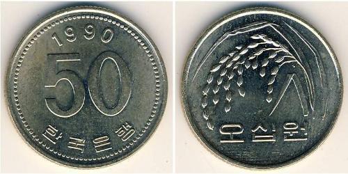 50 Won Corea del Sur Níquel/Cobre