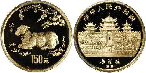 50 Yuan Volksrepublik China Gold