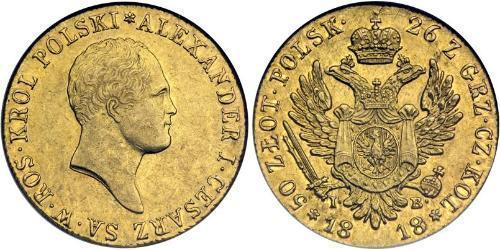 50 Zloty Royaume du Congrès (1815-1915) Or Alexandre I (1777-1825)