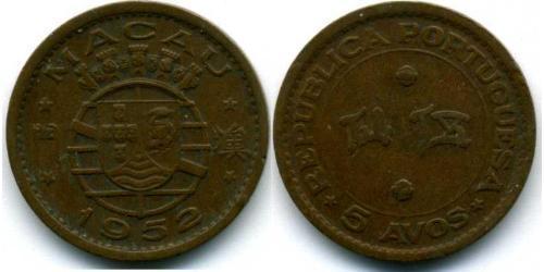 5 Аво Португалия / Макао (1862 - 1999) Бронза