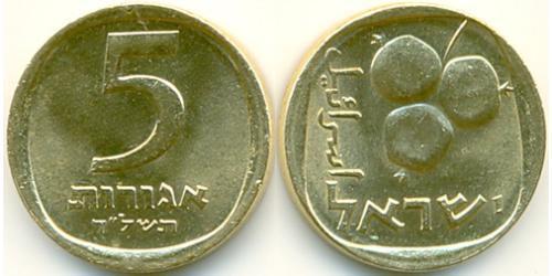 5 Агора Израиль (1948 - ) Алюминий/Бронза