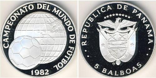 5 Бальбоа Республика Панама Серебро