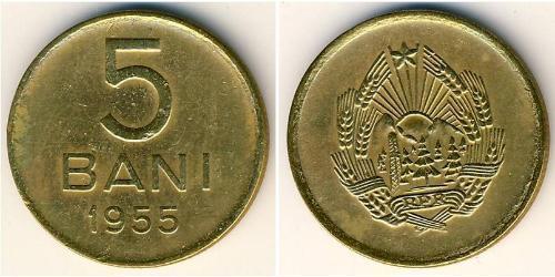 5 Бан Социалистическая Республика Румыния (1947-1989) Цинк/Никель/Медь