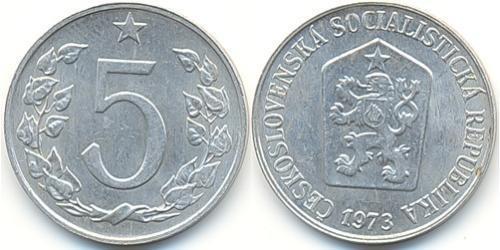 5 Геллер Чехословакия (918-1992) Алюминий