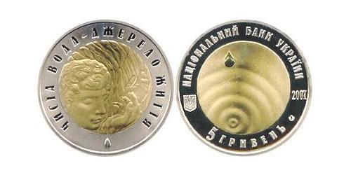 5 Гривна Украина (1991 - ) Биметалл