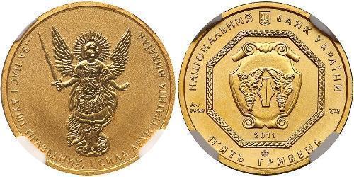 5 Гривня Україна (1991 - ) Золото