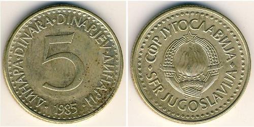 5 Динар Социалистическая Федеративная Республика Югославия (1943 -1992) Никель/Латунь