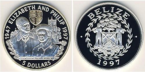5 Доллар Белиз (1981 - ) Серебро