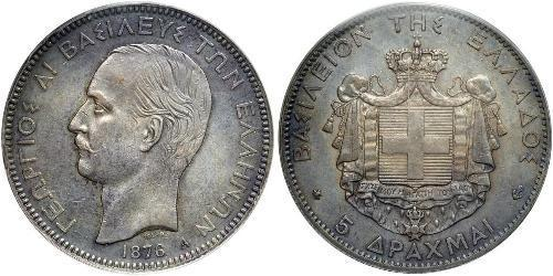 5 Драхма Королевство Греция (1832-1924) Серебро Георг I король Греции (1845- 1913)