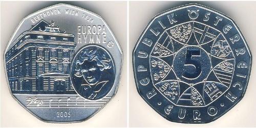 5 Евро Австрийская Республика(1955 - ) Серебро