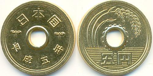 5 Иена Япония Латунь