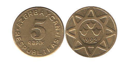 5 Капик Азербайджан (1991 - ) Латунь