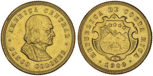 5 Колон Коста-Ріка Золото