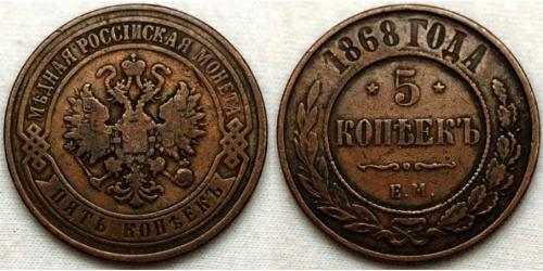 5 Копейка Российская империя (1720-1917) Медь