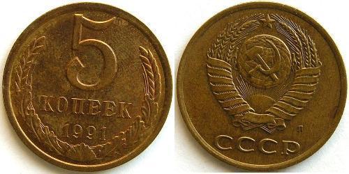 5 Копейка СССР (1922 - 1991) Никель/Медь