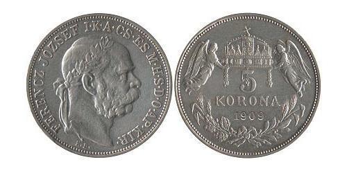5 Крона Венгрия (1989 - ) Серебро