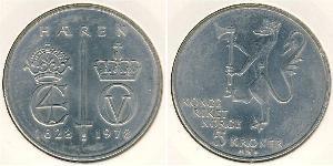 5 Крона Норвегия