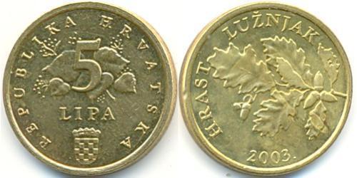 5 Липа Хорватия Латунь/Сталь