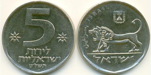 5 Лира Израиль (1948 - ) Никель/Медь