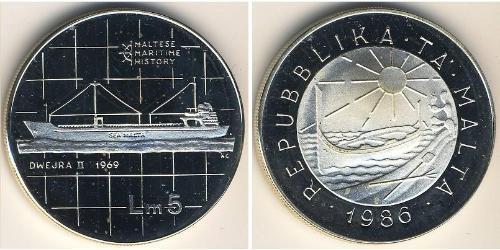 5 Лира Мальта Серебро