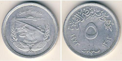 5 Мильем Арабская Республика Египет (1953 - ) Алюминий