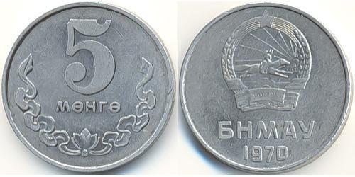 5 Мунгу Монголия Алюминий