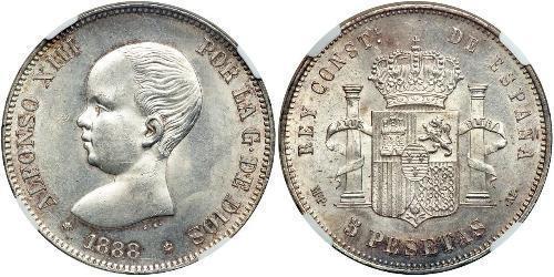 5 Песета Королевство Испания (1874 - 1931) Серебро Alfonso XIII of Spain (1886 - 1941)