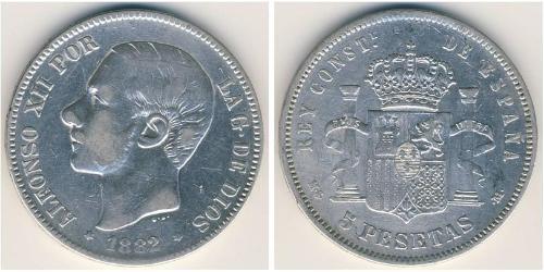 5 Песета Королівство Іспанія (1874 - 1931) Срібло Alfonso XII of Spain (1857 -1885)