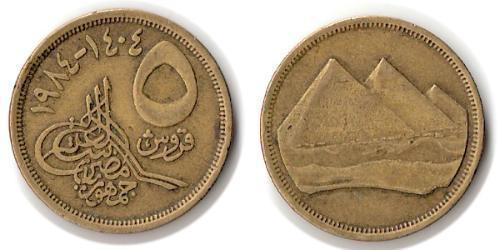 5 Пиастр Арабская Республика Египет (1953 - ) Алюминий/Бронза