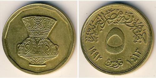 5 Пиастр Арабская Республика Египет (1953 - ) Латунь