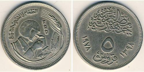 5 Пиастр Арабская Республика Египет (1953 - ) Никель/Медь
