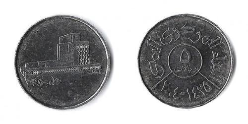 5 Риал Йемен Никель/Медь
