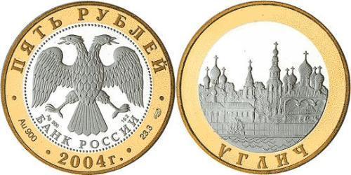 5 Рубль Российская Федерация  (1991 - )