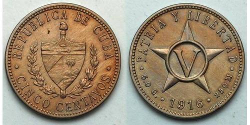5 Сентаво Куба