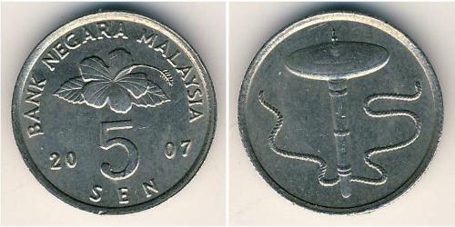 5 Сен Малайзия (1957 - ) Никель/Медь