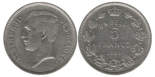 5 Франк Бельгия Никель Альберт I (король Бельгии) (1875 - 1934)