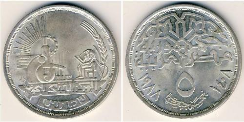 5 Фунт Арабская Республика Египет (1953 - ) Серебро
