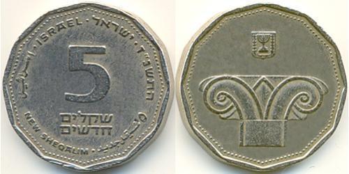 5 Шекель Израиль (1948 - ) Никель/Сталь