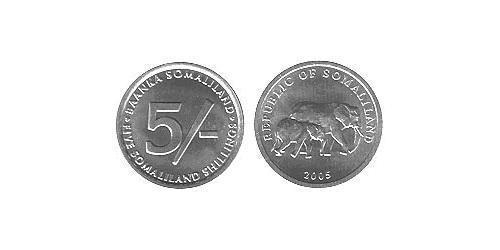 5 Шиллинг Сомалиленд Алюминий