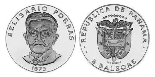 5 Balboa Republic of Panama Copper/Nickel Belisario Porras Barahona (1856 - 1942)