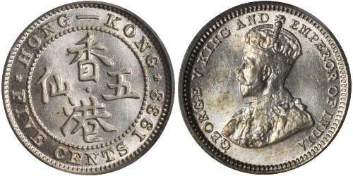 5 Cent 香港 銀 乔治五世  (1865-1936)