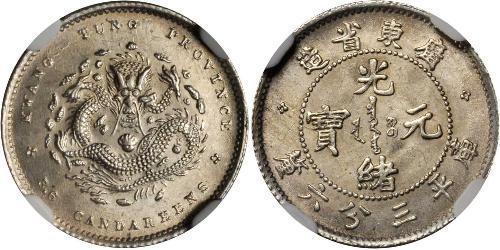 5 Cent Cina Argento