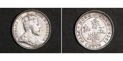 5 Cent Hong Kong Argento Edoardo VII (1841-1910)