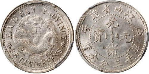 5 Cent China Silver