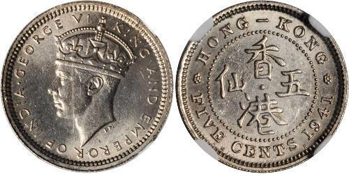 5 Cent Hong Kong Silver George VI (1895-1952)