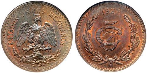5 Centavo México (1867 - ) Cobre