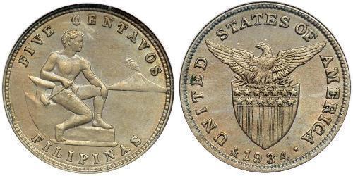5 Centavo Philippines Silver