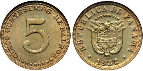5 Centesimo Republic of Panama Copper/Nickel