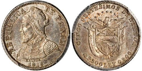 5 Centesimo Republic of Panama Silver