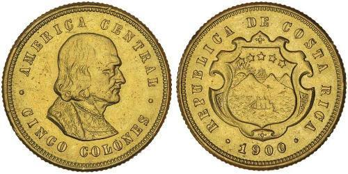 5 Colon Costa Rica Gold